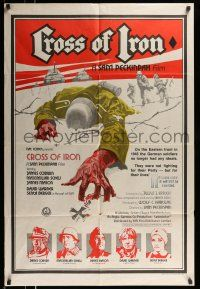 9g113 CROSS OF IRON Aust 1sh '77 Sam Peckinpah, different art of fallen World War II Nazi soldier!