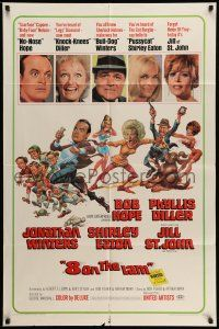 1f007 8 ON THE LAM 1sh '67 Bob Hope, Phyllis Diller, Jill St. John, wacky Jack Davis art of cast!