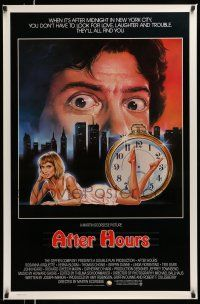 1k028 AFTER HOURS int'l 1sh '85 Scorsese, different art of Rosanna Arquette by Daniel Goozee!