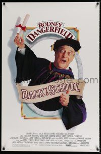 1k067 BACK TO SCHOOL 1sh '86 Rodney Dangerfield goes to college with his son!