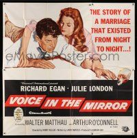 1r210 VOICE IN THE MIRROR 6sh '58 alcoholic Richard Egan & his long-suffering supportive sexy wife!
