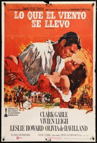 1r303 GONE WITH THE WIND Argentinean R70s art of Gable carrying Vivien Leigh over Atlanta burning!