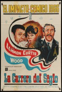 1r305 GREAT RACE Argentinean '66 different art of Tony Curtis, Jack Lemmon & sexy Natalie Wood!