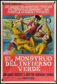 1r357 MONSTER FROM GREEN HELL Argentinean '57 different funky art of weird alien fighting two guys!