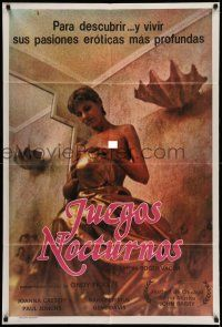 1r367 NIGHT GAMES Argentinean '80 Roger Vadim's sexiest new discovery, naked Cindy Pickett!