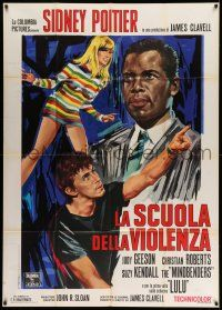 1r685 TO SIR, WITH LOVE Italian 1p '68 Sidney Poitier, Judy Geeson, James Clavell, different art!