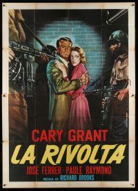 1r050 CRISIS Italian 2p R60s different art of surrounded Cary Grant & Paula Raymond by Piovano!