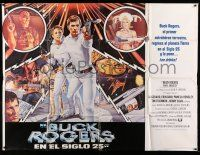 1r024 BUCK ROGERS Spanish/U.S. subway poster '79 classic comic strip, cool art by Victor Gadino!