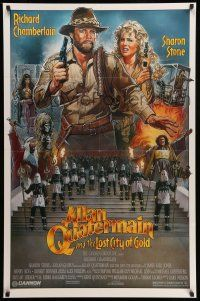 1w038 ALLAN QUATERMAIN & THE LOST CITY OF GOLD 1sh '86 J.D. art of Chamberlain, Sharon Stone!