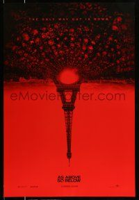 1w062 AS ABOVE SO BELOW teaser DS 1sh '14 found footage thriller, creepy Eiffel Tower image!