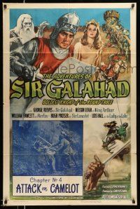 1y023 ADVENTURES OF SIR GALAHAD chapter 4 1sh '49 George Reeves, serial, Attack on Camelot!