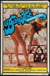 1y064 BANGKOK CONNECTION 1sh '77 sexy Linda Jade, the erotic pleasures of the Orient!