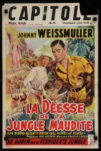 2b045 JUNGLE MOON MEN Belgian '55 Johnny Weissmuller as himself with Jean Byron & Kimba the chimp!