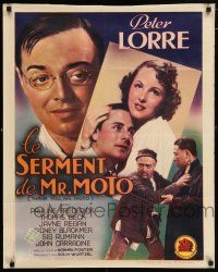 2b047 THANK YOU MR. MOTO pre-war Belgian '38 different images of Asian detective Peter Lorre!