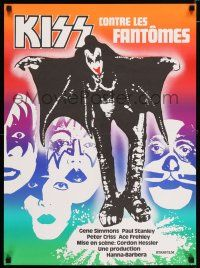 2b036 ATTACK OF THE PHANTOMS Swiss '78 cool image of KISS, Criss, Frehley, Simmons, Stanley!
