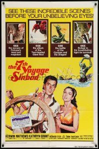 2g010 7th VOYAGE OF SINBAD 1sh R75 Kerwin Mathews, Ray Harryhausen fantasy classic!