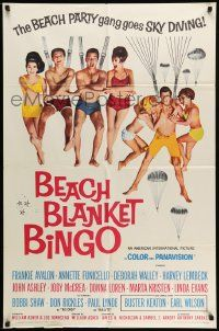 2g065 BEACH BLANKET BINGO 1sh '65 Frankie & Annette, different, Win Your Own Beach Bunny!