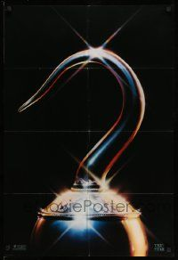 2g408 HOOK teaser 1sh '91 pirate Dustin Hoffman, Robin Williams, image of hook, undated!