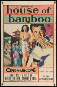2g415 HOUSE OF BAMBOO 1sh '55 Sam Fuller, artwork of Robert Ryan, sexy Shirley Yamaguchi!