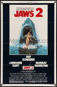 2g440 JAWS 2 1sh '78 art of giant shark attacking girl on water skis by Lou Feck!