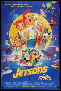 2g444 JETSONS THE MOVIE advance DS 1sh '90 Hanna-Barbera sci-fi family cartoon, cool art!