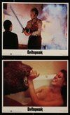 2h032 EVILSPEAK 8 color 8x10 stills '81 the little kid you used to pick on is a big boy now!
