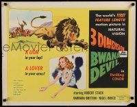 2k008 BWANA DEVIL style A 3D 1/2sh '53 3-D art of a lion in your lap & a lover in your arms!