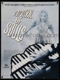 2m076 CARNIVAL OF SOULS 27x36 video poster R90 Candice Hilligoss, Sidney Berger, great image!