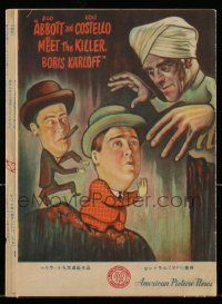 2m011 ABBOTT & COSTELLO MEET THE KILLER BORIS KARLOFF Japanese 6pg press sheet '50 MPEA release!