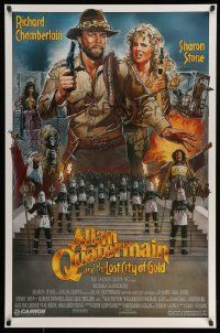2r027 ALLAN QUATERMAIN & THE LOST CITY OF GOLD 1sh '86 J.D. art of Chamberlain, Sharon Stone!