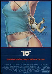 2t010 '10' 1sh '79 Blake Edwards, Alvin art of Dudley Moore, sexy Bo Derek, no border design!