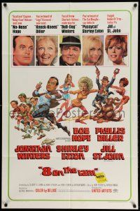 2t022 8 ON THE LAM 1sh '67 Bob Hope, Phyllis Diller, Jill St. John, wacky Jack Davis art of cast!