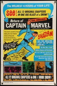 2t030 ADVENTURES OF CAPTAIN MARVEL 1sh R66 art of Tom Tyler in costume, Republic serial!