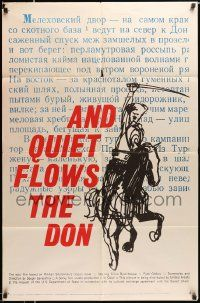 2t050 AND QUIET FLOWS THE DON 1sh '60 Tikhij Don, Russian war, Mikhail Sholokhov's novel!