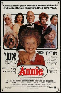 2t059 ANNIE int'l 1sh '82 Harold Gray, cute Aileen Quinn with Finney, Burnette and top cast!