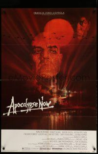 2t065 APOCALYPSE NOW 1sh '79 Francis Ford Coppola, classic Bob Peak art of Brando and Sheen!