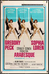 2t068 ARABESQUE 1sh '66 art of Gregory Peck and sexy Sophia Loren by Robert McGinnis!