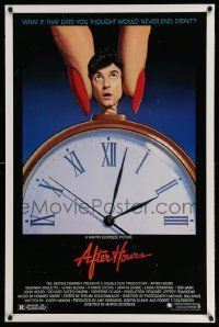 2z013 AFTER HOURS style B 1sh '85 Martin Scorsese, Rosanna Arquette, great art by Mattelson!