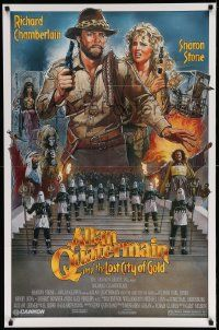 2z027 ALLAN QUATERMAIN & THE LOST CITY OF GOLD 1sh '86 J.D. art of Chamberlain, Sharon Stone!