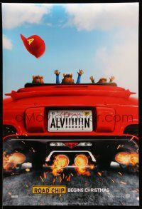 2z030 ALVIN & THE CHIPMUNKS: THE ROAD CHIP style A teaser DS 1sh '15 Alvin, Simon and Theodore!