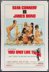 3f416 YOU ONLY LIVE TWICE linen 1sh '67 McGinnis art of Connery as Bond bathing with sexy girls!