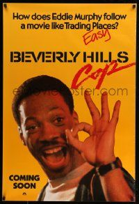 3g413 BEVERLY HILLS COP teaser 1sh '84 how does Eddie Murphy follow Trading Places, ultra rare!