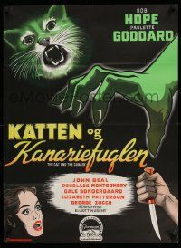3g217 CAT & THE CANARY Danish '40 different art of hand, knife, cat & terrified Paulette Goddard!