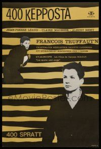 3g203 400 BLOWS Finnish R60s Jean-Pierre Leaud starring in Francois Truffaut's autobiography!