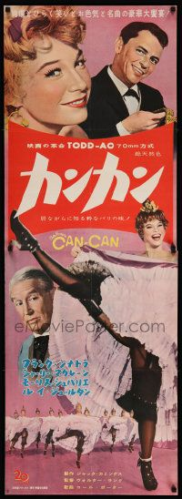 3g299 CAN-CAN roadshow Japanese 2p '60 Frank Sinatra, Shirley MacLaine, Maurice Chevalier, TODD-AO!