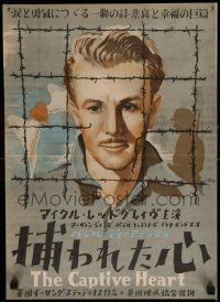 3g322 CAPTIVE HEART Japanese 15x20 '48 Michael Redgrave is concentration camp escapee in POW camp!