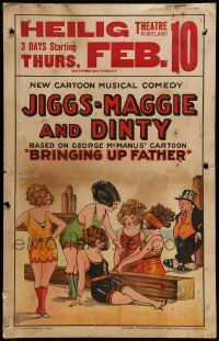 3g040 BRINGING UP FATHER stage play WC '20s great George McManus cartoon art!