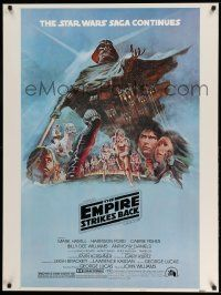 3h128 EMPIRE STRIKES BACK style B 30x40 '80 George Lucas sci-fi classic, cool artwork by Tom Jung!