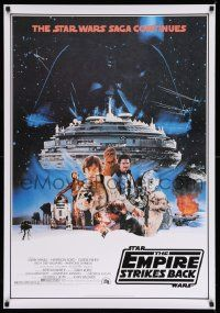 3h047 EMPIRE STRIKES BACK 28x39 German commercial poster '96 different images from Lucas classic!