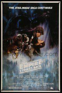 3h046 EMPIRE STRIKES BACK 27x40 German commercial poster '95 GWTW art by Roger Kastel, ZigZag!